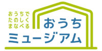 ouchimuseum_logo_L_cl